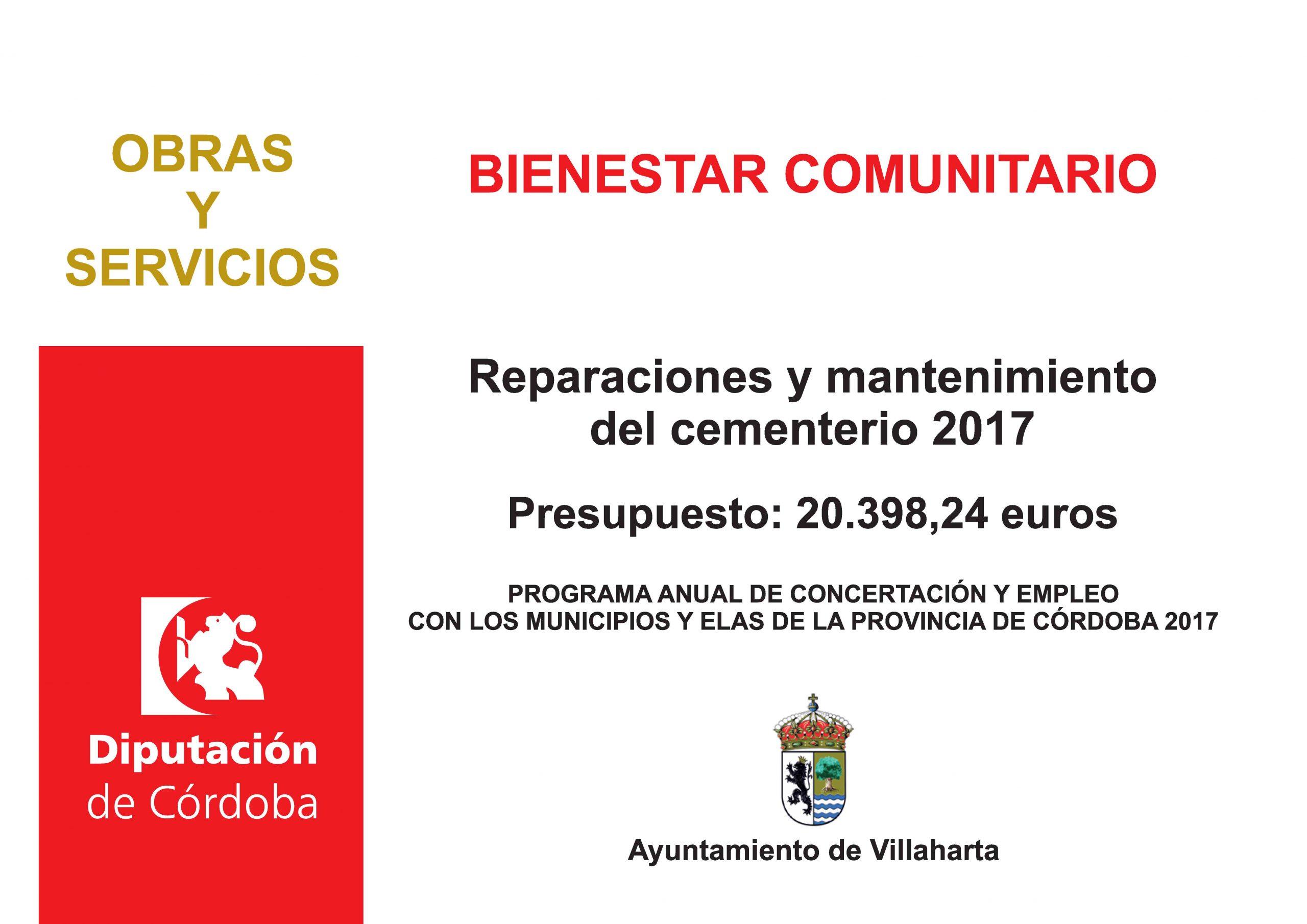 SUBVENCIONES RECIBIDAS. 2017 9