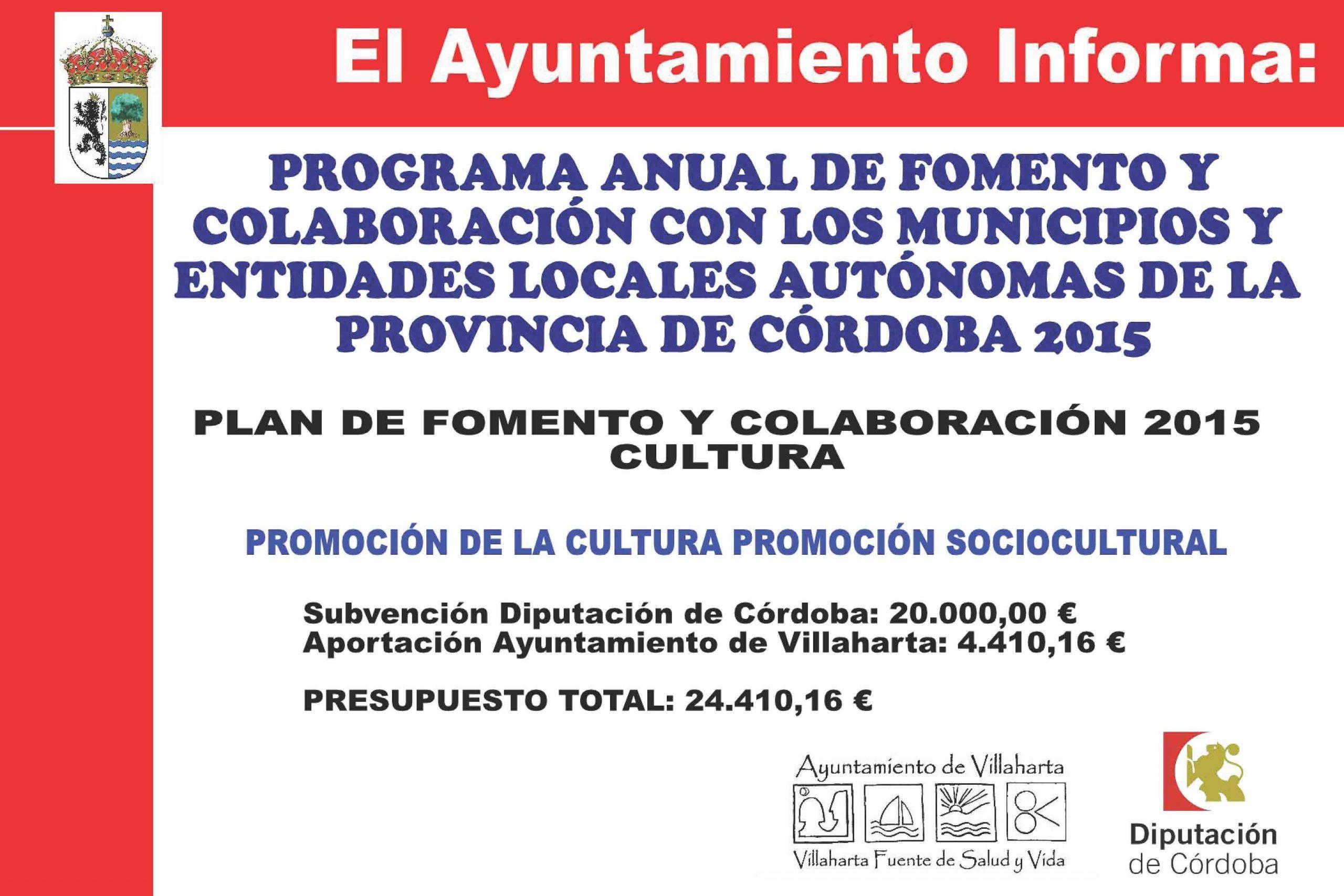 SUBVENCIONES RECIBIDAS. 2015 13